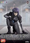 Ghost in the shell - Stand alone complex Vol 4