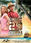 Flight 29 Down series 3 (lento 29)
